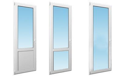 Двери балконные ПВХ
