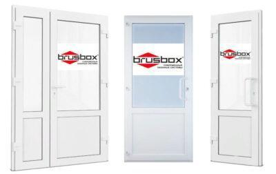 Двери из ПВХ профиля Brusbox