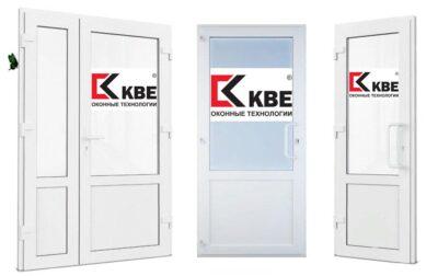 Двери из ПВХ профиля KBE