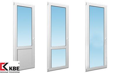 Двери балконные ПВХ KBE